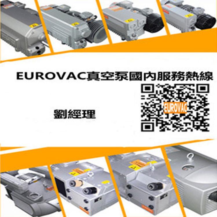 苏州仟佑机械科技有限公司