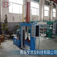 青岛宝源发 橡胶切胶机 单刀油压立式切胶机 刀宽680mmXQL-500