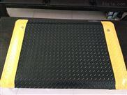 抗疲劳地垫450*600MM价格35元 灰色防静电橡胶板工厂批发