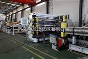 SJ120x30-青岛隆昌捷PP\PE板片材生产线塑料板材设备