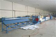 SJSZ65/132-青島隆昌捷PPPEPVC木塑型材生產線木塑型材設備