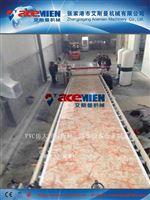 PVC仿微晶石板材设备