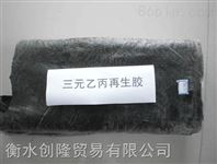 三元乙丙再生胶供应-三元乙丙再生胶批发-创隆再生胶公司电话