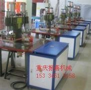 高周波焊接机-高频热合机-皮革压花机-塑胶熔接机-重庆振嘉机械