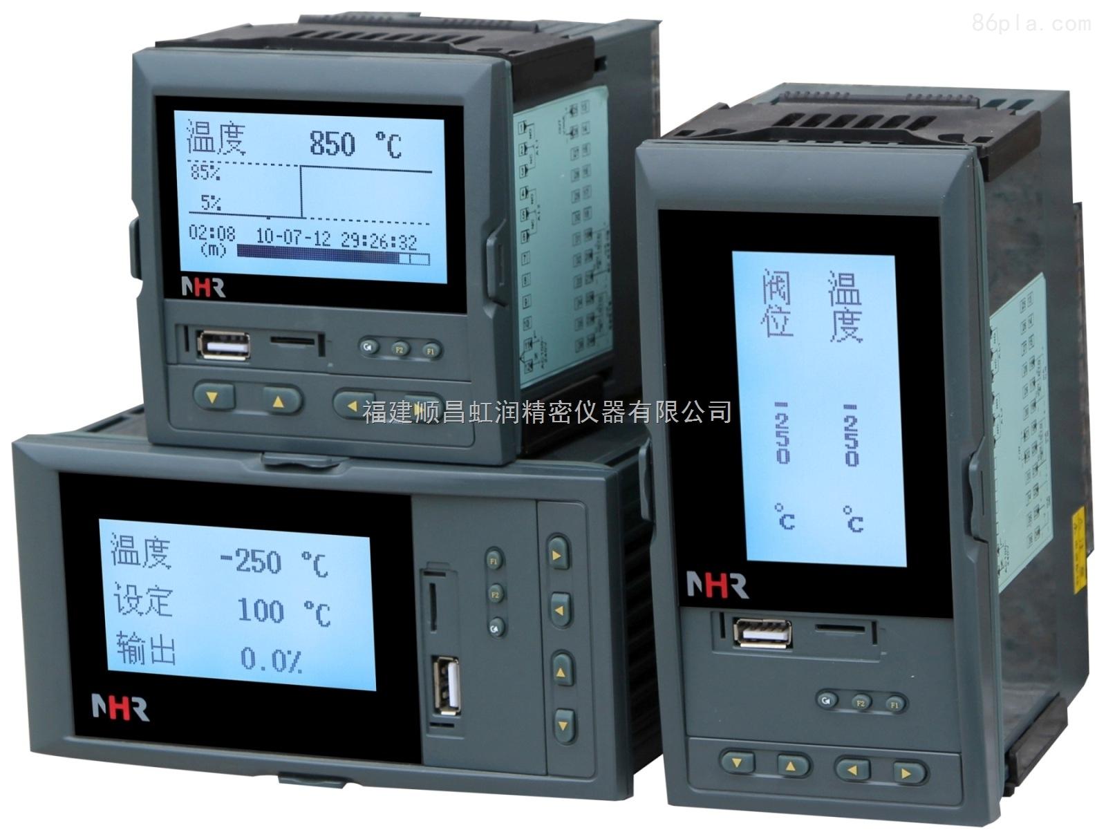 虹润液晶温控调节记录仪