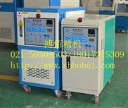 搏佰机械橡胶机械控温器