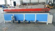 供应PLC塑料板材折弯机,经久耐用,质量保证15853263376