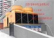 菱电实业/注塑机冷却塔/工业冷却塔/方形冷却特/横流式冷却塔/冷却塔配件