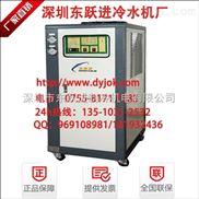 深圳风冷箱式冷水机