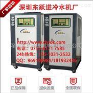 深圳2p风冷箱式冷水机
