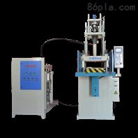200T立式硅單滑注塑機