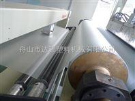 pvb玻璃夹层膜塑料生产线