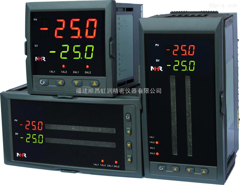 供应虹润双回路数字显示控制仪 数显仪表价格