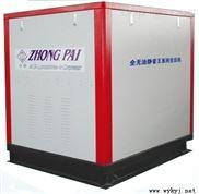 WWD-0.6/10-Q箱式低噪音全无油空压机