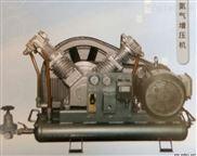 ZW-0.03/5-16-Q中牌氮气增压空压机