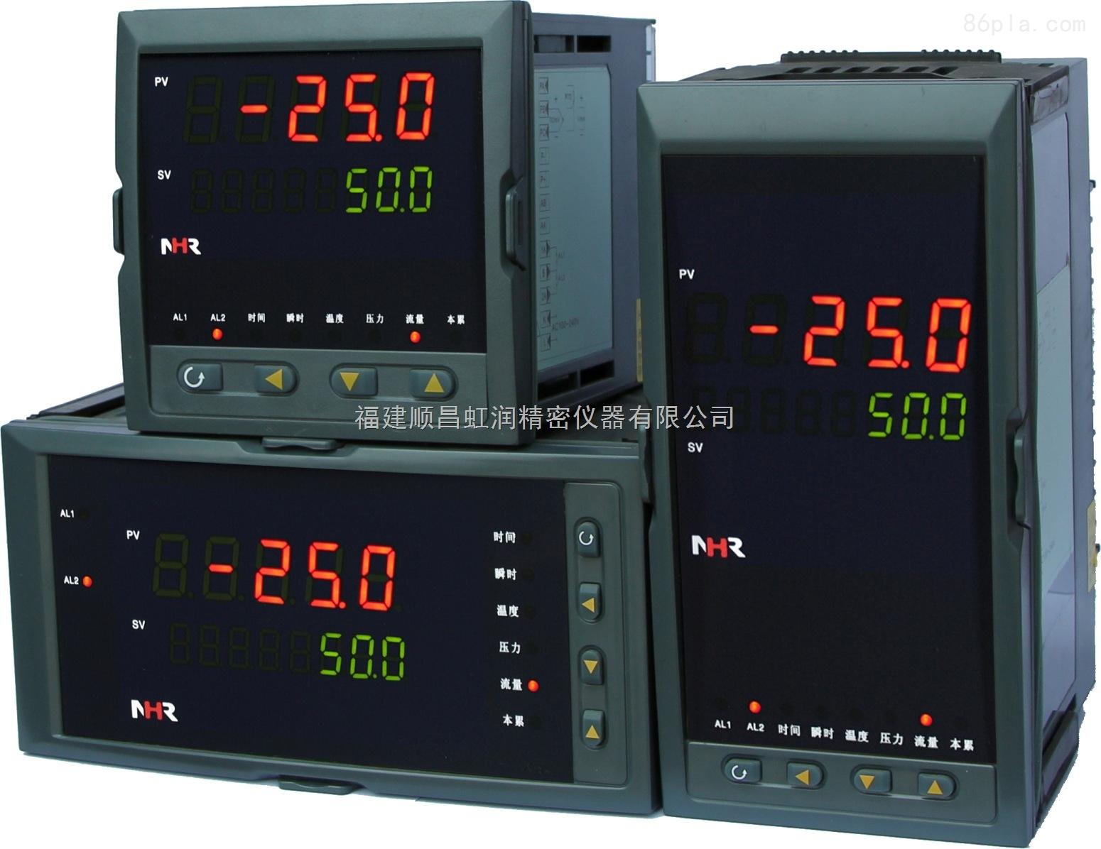 供应虹润流量仪 智能流量积算控制仪厂家