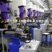 高速冲压生产线冲床机械手自动化解决方案 博立斯