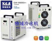实验室循环冷水机特域CW-5200 1.4KW制冷量
