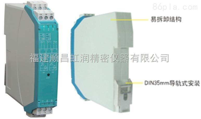 厂家直销NHR-M32智能温度变送器