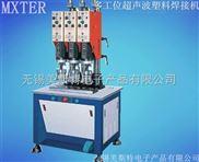 35K超声波塑料焊接机无锡销售
