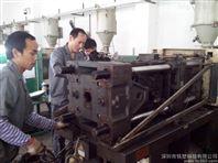 广东深圳铭塑超高性价比注塑机机架维修 国家技术 质保5年
