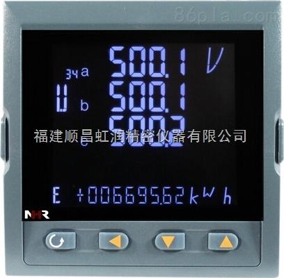 液晶综合电量集中显示仪表