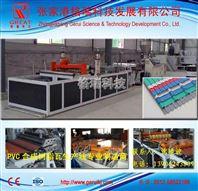 PVC塑料波浪瓦设备 格瑞科技 塑料瓦机器设备生产线