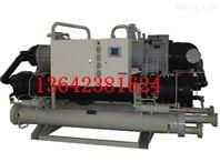 重慶冷水機 大型工業冷水機