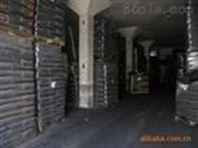 供应碳黑 硅酮密封胶专用碳黑