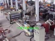 ABS片材擠出機|PC片材擠出機|PVC片材擠出機