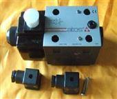 现货ATOS电磁阀RZMO-P1/010/315