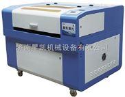XK6090,XK6040-激光雕刻机6090