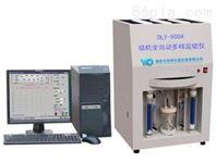 微机全自动多样定硫仪 测硫仪、定硫仪 系列产品(档次由高到低)