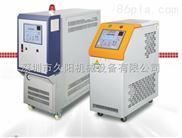 JOOD-36-【久阳】9KW模温机 油式模温机 高温模温机 厂家直销