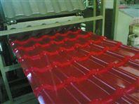 合成树脂防腐隔热瓦生产线