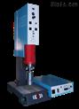 天津超音波塑胶焊接机