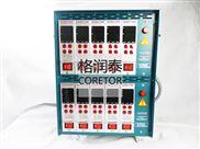 热流道温控箱,专业热流道温控箱