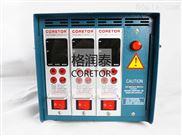 热流道温控器,智能温控箱,热流道温控箱价格