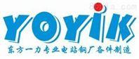 德阳YOYIK销售电液转换元件伺服阀072-1202-10