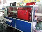 pe管生产设备 PP-PR/PE管材挤出生产线