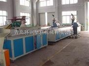 木塑异型材生产线
