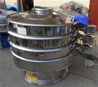 硅粉旋振筛分机价格 振动筛厂家 ZS高效筛粉机