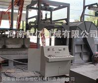 海南省免蒸养加气块设备-河南恒亿机械公司