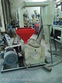 400转子式磨粉机