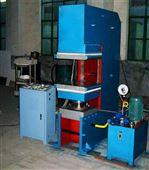 鄂式接头专用型硫化机,鄂式平板硫化机
