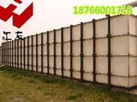 玻璃鋼水箱價格 匯友水箱優質水箱批發/采購