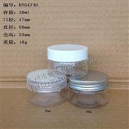 30ml膏霜瓶 pet30g广口瓶 30ml 47牙透明样品瓶