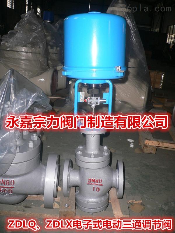 概述    ZDLQ、ZDLX电子式电动三通调节阀,由PS系列和3610系列直行程电动执行机构和低流阻直通单座阀组成。电动执行机构为电子式一体化结构,内有伺服放大器,输入控制信号(4-20mADC或1-5VDC)及电源即可控制阀门开度,达到对压力、流量、液位、温度等工参数的调节。具有动作灵敏、连线简单、流量大、体积小、调节精度高等特点。控制精度和性能比DKZ型有明显提高。 ZDLQ、ZDLX电子式电动三通调节阀精度高,动作稳定可靠等优点。合流型主要用于将两种流体混合成第三种流体;分流型主要用于将一股流体分