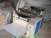 塑料袋制袋机器