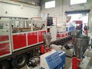 SJSZ-80/156-張家港市華德機械160-400 PVC給水 管材生產線SJSZ-80/156